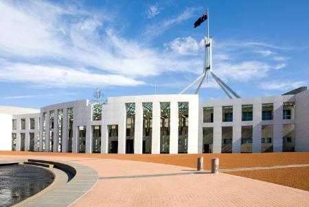 Image of forecourt of Australian Parliament House. Credit: https://www.istockphoto.com/portfolio/PhillipMinnis